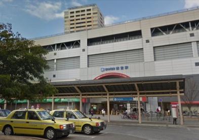 西宮駅の画像1