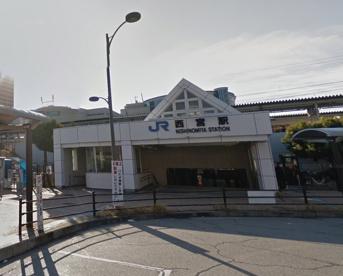 西宮駅(JR)の画像1