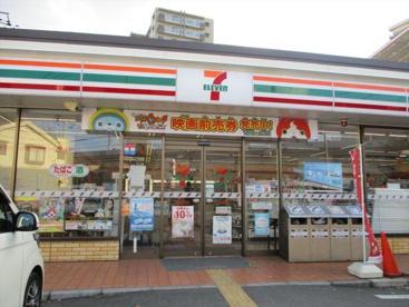 セブン-イレブン大阪野田6丁目店の画像1