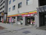 デイリーヤマザキ福島大開2丁目店