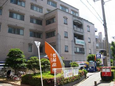 首藤病院の画像1