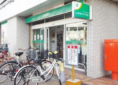 りそな銀行・深井支店の画像1