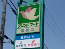 フレンドマート 南郷店
