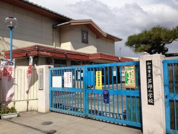 芦部小学校の画像1