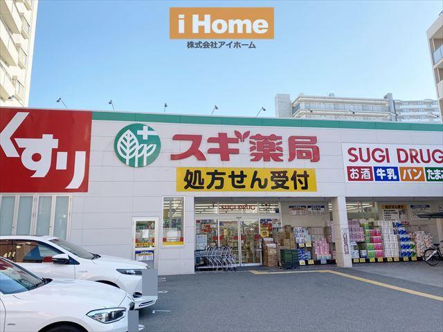 スギ薬局阪神深江店の画像