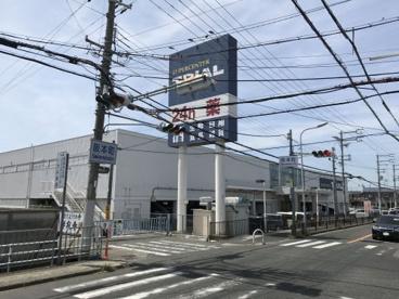 スーパーセンタートライアル和泉店の画像1