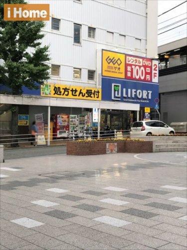 ライフォート阪神御影駅南店の画像