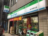ファミリーマート東中野駅北店