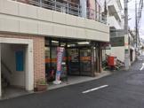 東中野郵便局