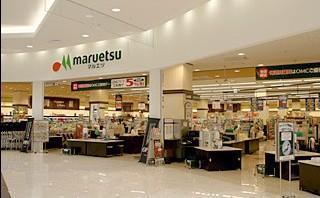 マルエツ 越谷レイクタウン店の画像1
