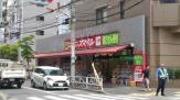 スマイル薬局墨田横川店