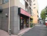 上海亭 森下店