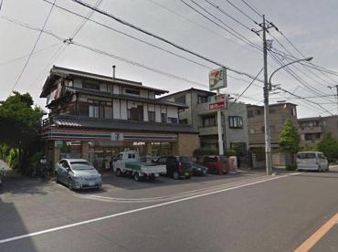 セブン‐イレブン 川口新井宿店の画像1