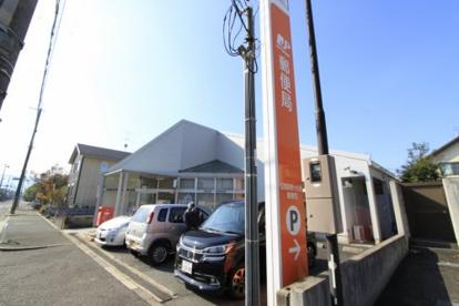 広陵真美ケ丘南郵便局の画像1