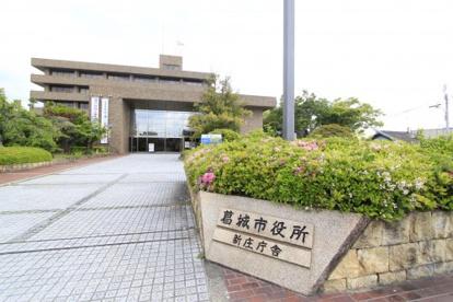 葛城市役所 新庄庁舎の画像2