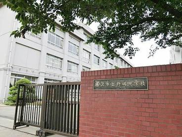 藤沢市立村岡中学校の画像1