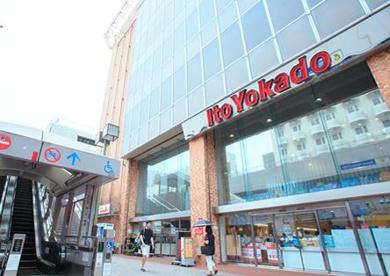 イトーヨーカドー藤沢店の画像1