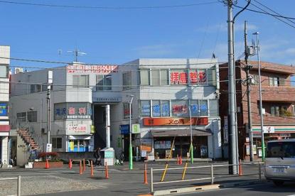 滝沢歯科医院の画像1