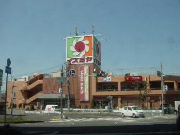 イズミヤ 泉北店の画像1