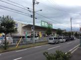 業務スーパー堺学園町店