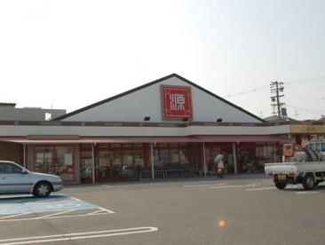 (株)松源 北条店の画像1