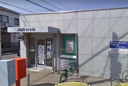 (株)紀陽銀行 泉ケ丘支店の画像1