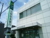 三井住友銀行 中もず支店