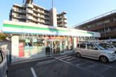 ファミリーマート加平インター店
