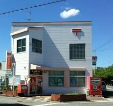 堺戎島郵便局の画像1