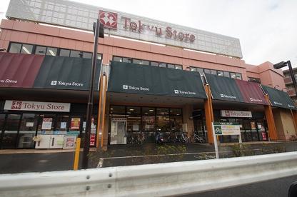 綱島東急ストアの画像3