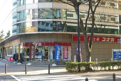 紳士服コナカ新横浜店 の画像1