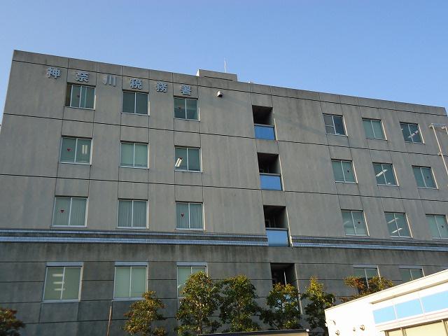 神奈川税務署の画像