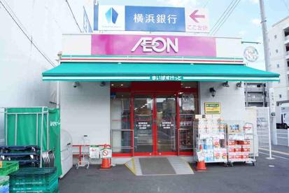 高田マイバスケット高田駅前店の画像1
