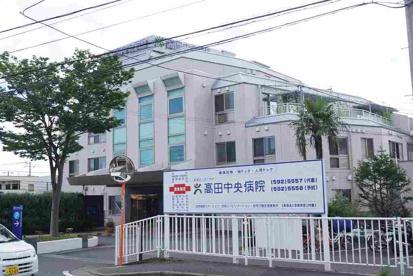 高田中央病院の画像2