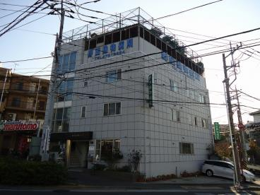 野田動物病院の画像1