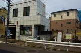 鵜の木駅前交番