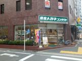 銀座メガネ大森北口店