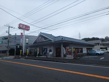 華屋与兵衛 菊名店の画像1