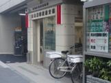 蒲田警察署京急蒲田駅前交番