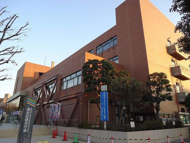 港北区総合庁舎の画像