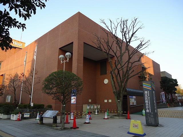 横浜市港北公会堂の画像
