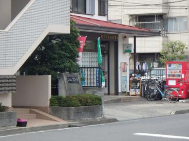 横浜太尾南郵便局の画像1
