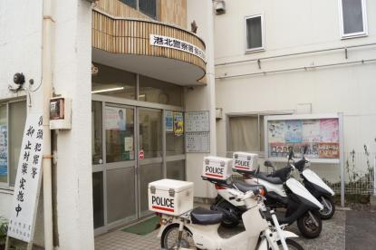 港北警察署菊名駅前交番の画像1