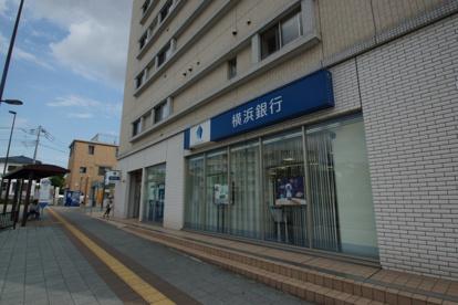 横浜銀行 高田支店の画像1