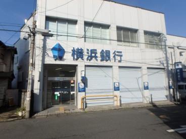 横浜銀行・菊名支店の画像1