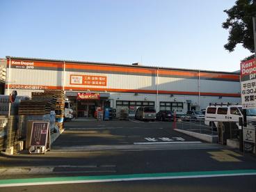 建デポプロ横浜店の画像1