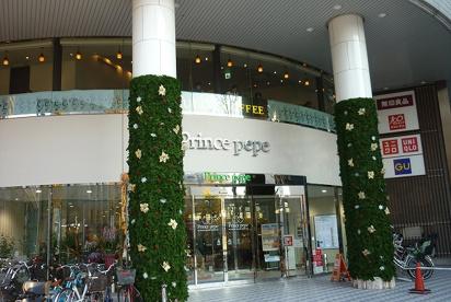 新横浜プリンスペペの画像2