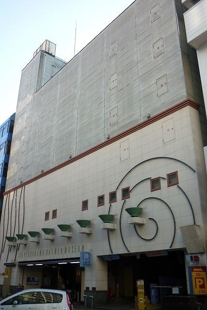 新横浜ラーメン博物館の画像