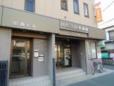 川崎渡田郵便局 (かわさきわたりだゆうびんきょく)