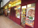 松屋 鶴見店
